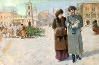 Первый новый год русские