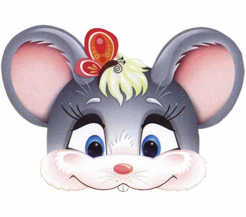 Как сделать маску мышки к новому году