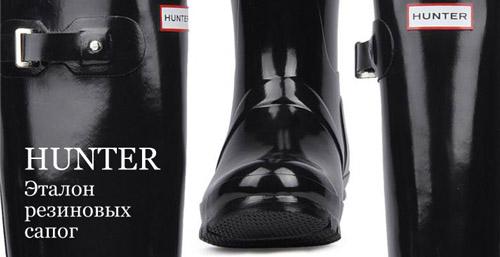d112f69a8 Резиновые сапоги Hunter — это не просто обувь. Это культовое явление в мире  моды. Вулканизированный каучук отличается не только особой прочностью, ...