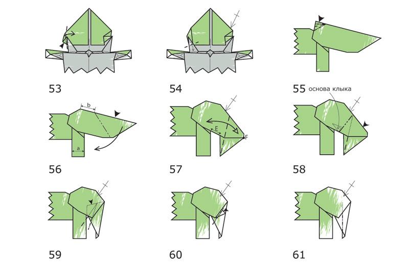 Журавлик пошаговая инструкция